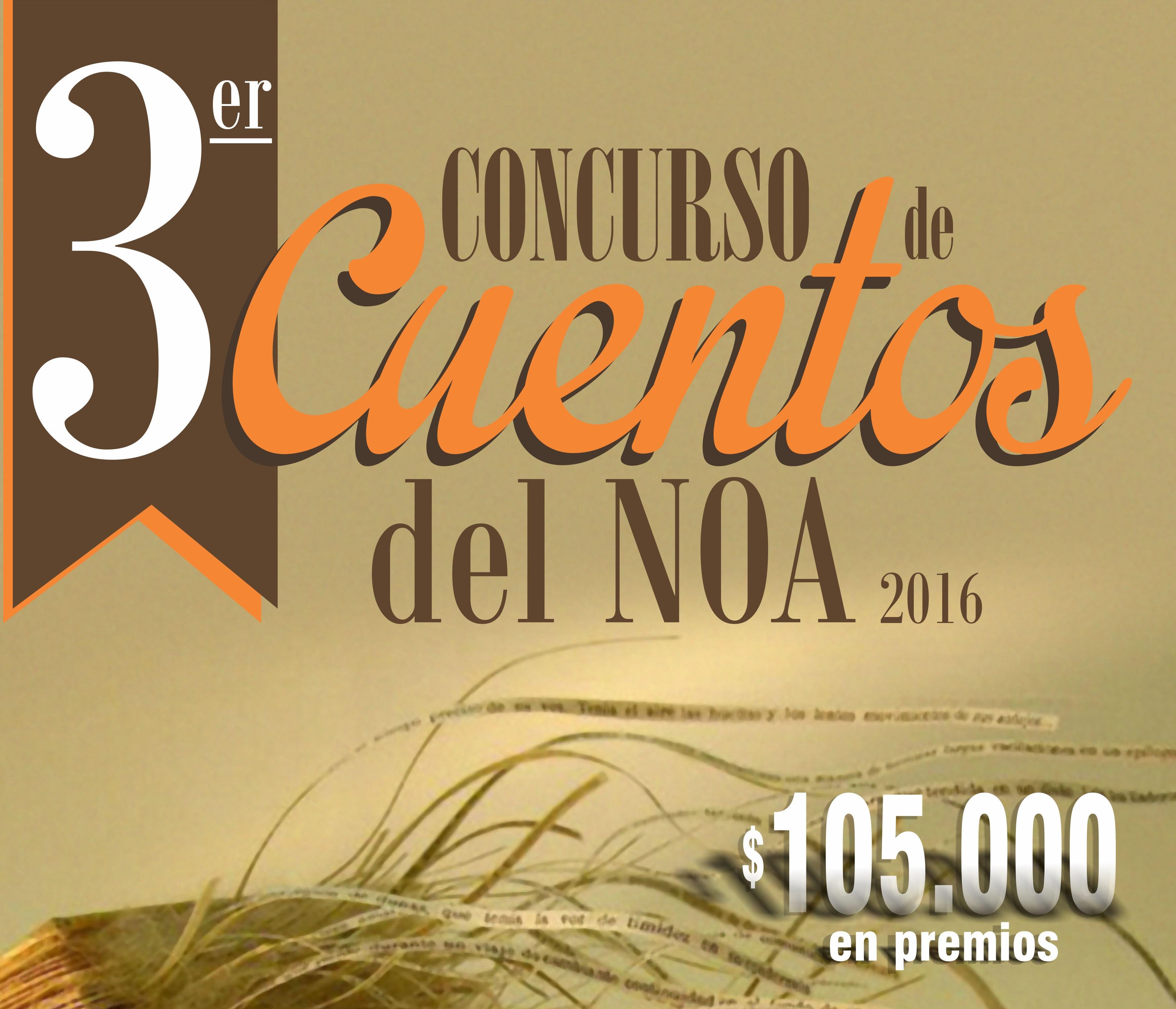 FUNDACIÓN CULTURAL SANTIAGO DEL ESTERO concurso